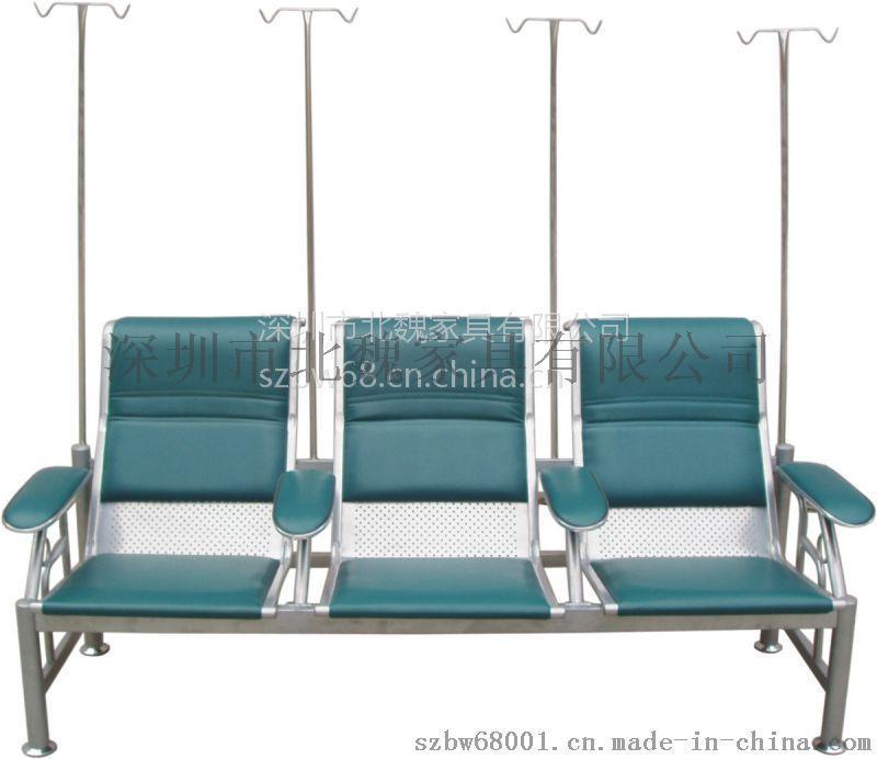 廣東  不鏽鋼多功能輸液椅
