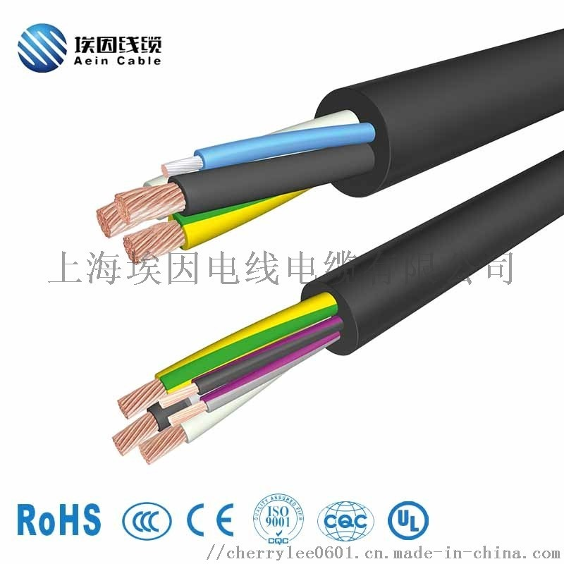 PUR聚氨酯控制电缆