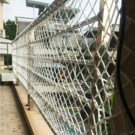 建筑安全网儿童楼梯阳台防护网尼龙网