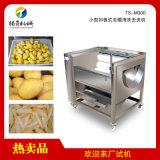 紅薯清洗機 商用馬鈴薯土豆去皮機 機器尺寸可定製
