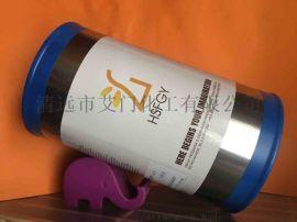 橡胶油墨和硬胶PP免处理油墨和UV电镀面油墨