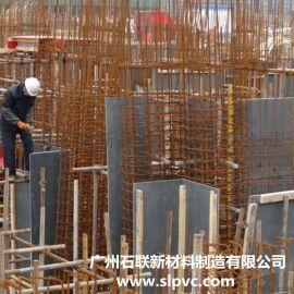 广州厂家直销PVC立柱挡板无污染损耗率低可循环使用