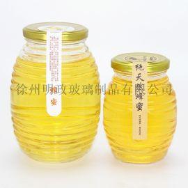 螺纹蜂蜜瓶螺丝蜂蜜瓶酱菜瓶果酱瓶腐乳瓶密封瓶储物罐