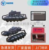 海涵物联-HHLX1全地形管道检测机器人