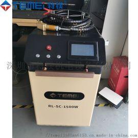 深圳特镁手持激光焊接机 操作简单