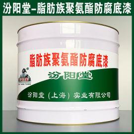 脂肪族聚氨酯防腐底漆、生产销售、涂膜坚韧