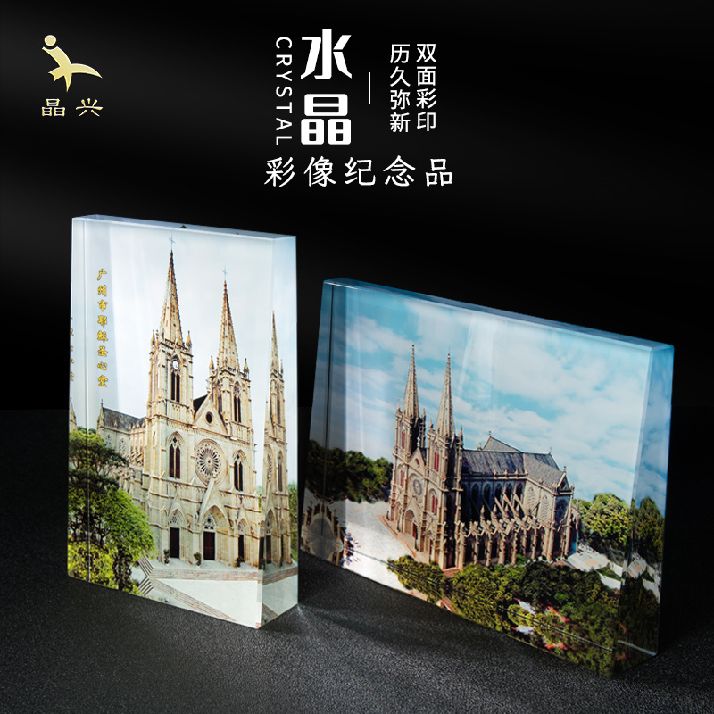 广州圣心石室教堂水晶纪念品摆件定做耶稣   建筑