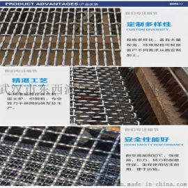 武汉东西湖凯美10目轧花网30米一卷现货
