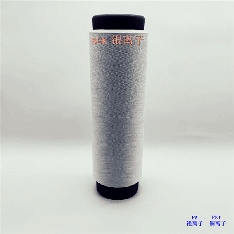 抑菌纤维、铜离子纤维、银离子丝、抑菌丝、sek