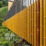 旅游区装饰仿竹管特点 动物园仿竹子铝圆管效果
