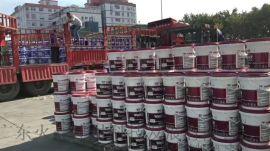耐博仕屋面 隧道防水高聚物液体卷材厂家