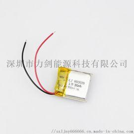 602020聚合物    电池 3.7V高质量200mAh美容仪 蓝牙耳机电池