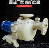 耐酸鹼自吸泵,臥式自吸泵,耐酸鹼機械泵