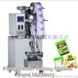 粉末包裝機 藥粉包裝機 麪粉包裝機 奶粉