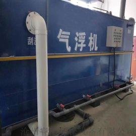 养猪场养鸡场污水处理一体化设备,养殖污水处理设备
