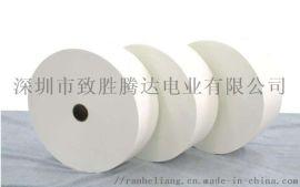 厂家直销PP材质熔喷布 深圳致胜熔喷布 口罩熔喷布