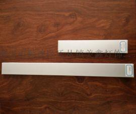 免布线超薄LED人体感应橱柜灯 充电式衣柜灯