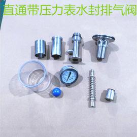 不锈钢自动排气阀 螺纹排气阀 全自动排气阀