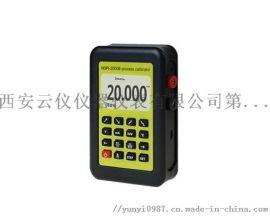 HDPI-2000B万用现场校验仪