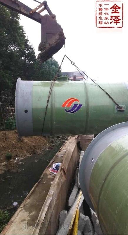 江西一體化污水泵站技術方案