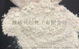 重质氧化镁报价-国标60-90含量专业生产厂家