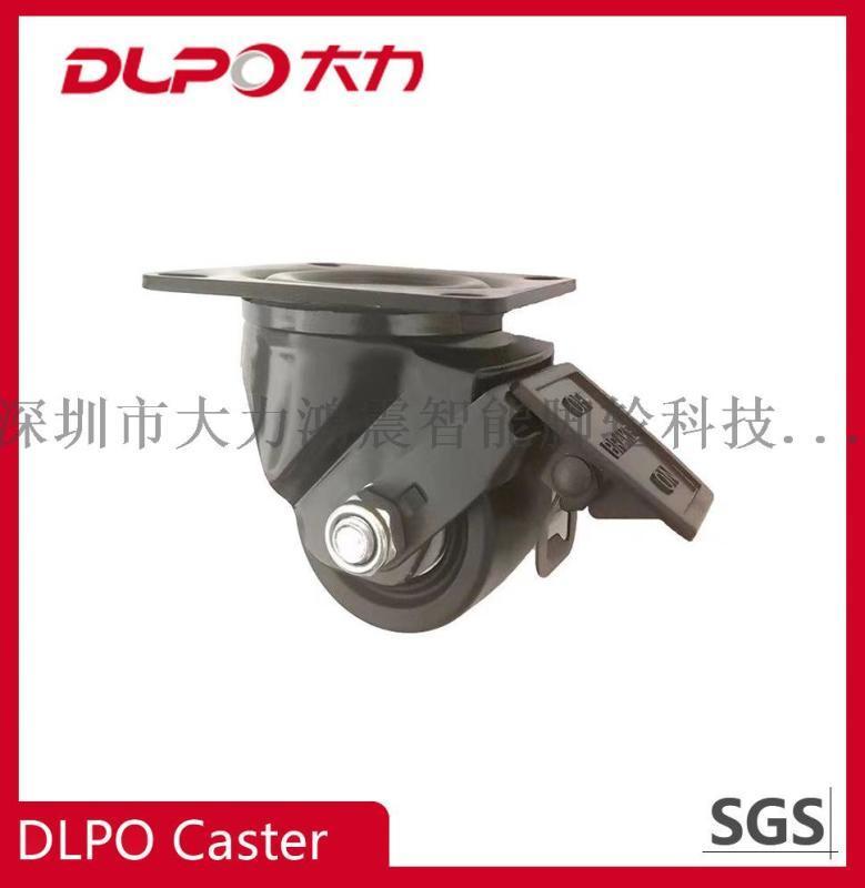 日式巨无霸低重心万向脚轮尼龙工业脚轮
