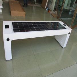 黄帝陵智慧景区休闲椅,智能太阳能座椅生产制作厂家