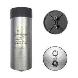 胸部  冷热温喷护肤仪电容器定制CDC 118uF/2000VDC