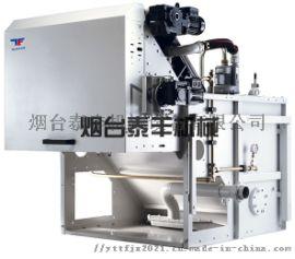 浙江大流量负压过滤机厂家,负压式纸带过滤机