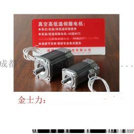 11.耐高温伺服电机80℃