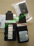 AVID電磁閥791N024DWD1MN00