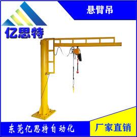 悬臂吊厂家直销,悬臂起重机,悬臂吊 立柱式