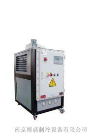 防爆冷水机 防爆工业冷水机 防爆低温冷水机