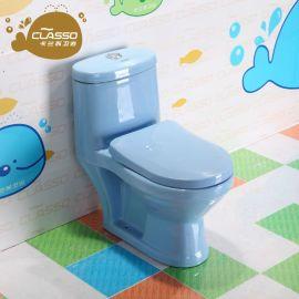 幼儿园坐便器卫生间马桶小孩陶瓷儿童卫浴彩色小尺寸