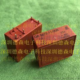 热卖DOLD继电器OA5672直流线圈电压80V