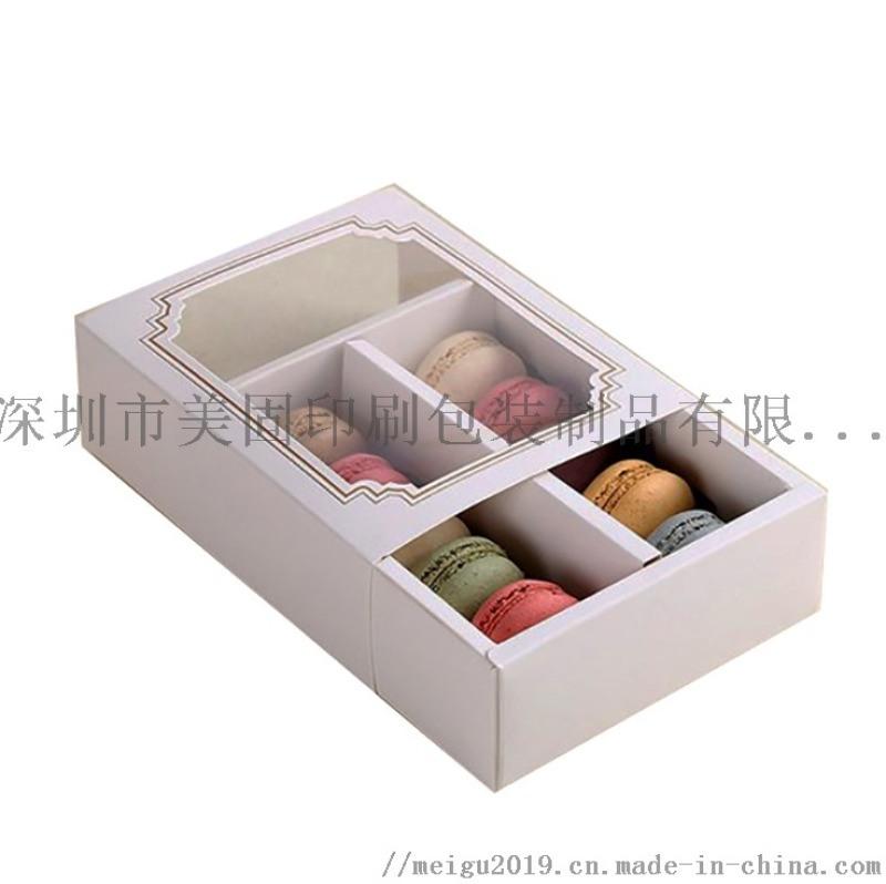 生日蛋糕透明开窗包装盒定做面包饼干食品包装盒