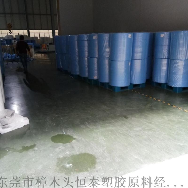 PP熔喷无纺布滤芯原料 熔融指数1500 口罩专用颗粒
