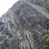 高强金属柔性主动防护网 高强金属柔性主动防护网