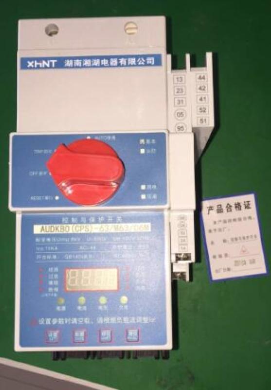 湘湖牌AMDP-200/C711電動機保護器檢測方法