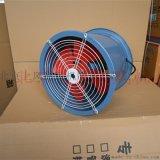 上虞廠家直銷T35軸流風機 壁式管道防腐防爆風機