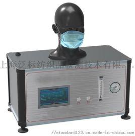 口罩呼吸阻力测试仪/口罩气密性检测仪