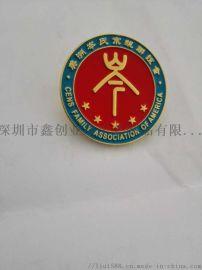 专业定制金属徽章制作  校徽订做个性胸徽