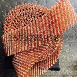 紫铜汽液过滤网 铜丝针织网 不锈钢气液过滤网