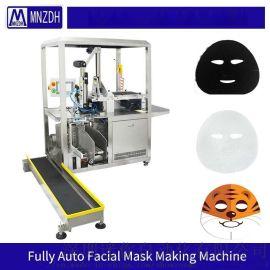 全自动折叠机 面膜生产设备 面膜折叠包装机