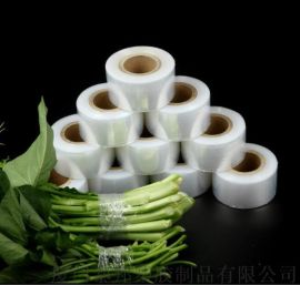 厦门厂家生产供应PE小卷缠绕膜,PE 捆扎膜