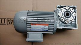 OKG减速机  WM040-0250-15S