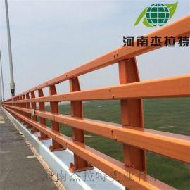 桥梁防撞喷塑钢管护栏