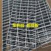 成都镀锌钢格栅板:成都异型钢格板定制荣利昌优质厂家