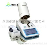 调味酱水分活度测定仪使用方法