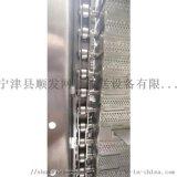直销304不锈钢链板输送冲孔链板